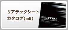 3M ダイノックフィルム